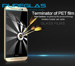 Hot product 2015 China Tempered glass high transparent AB double side self adhesive safeguard screen protector for HTC one m9