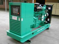 SINGFO Super Silent 40KW Diesel Generating Set Importers Thailand