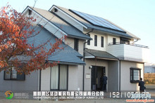 prefabricated house prefabricated homes