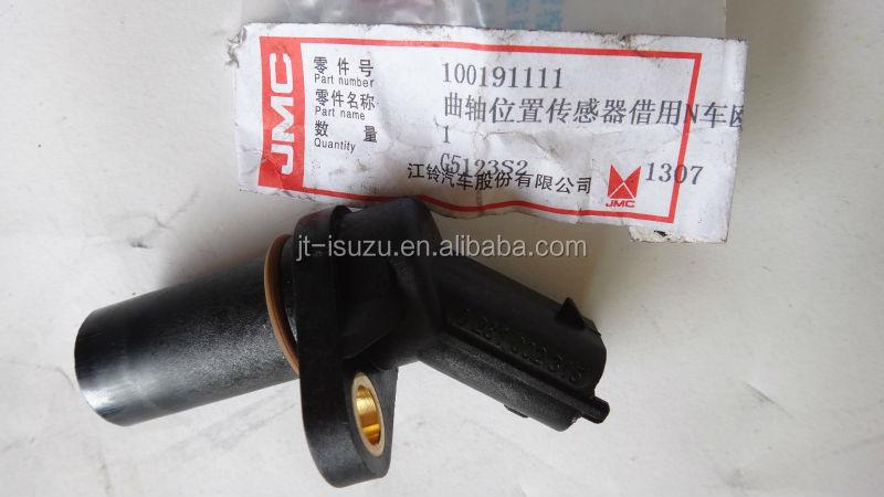 Crankshaft position sensor100191111.JPG