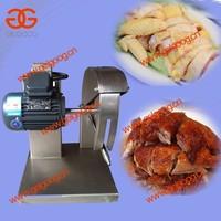 Chicken Cutter Machine|Chicken/Duck/Goose Meat Cutting Machine|Chicken Cutter Machine Price