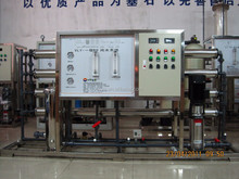 2000L RO water system treatment equipment