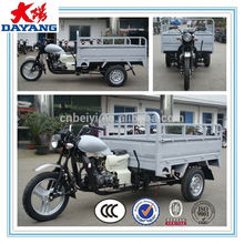 cheap ccc manufacturer 200cc air cooled 110cc three wheel motorcycle for sale