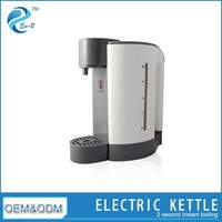 Hot Sale 2 Second Fast Heating Electric Hot Water Jug Kettle
