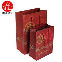 auto- printing machine made good quality package paper bag