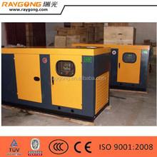 15 kva 3 phase generator