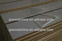 17mm one side melamine faced slot wall mdf board with 0.7mm alu bar for retail display