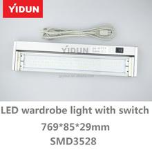 Popular wall mounted led cabinet light,smd led cabinet light, smd cabinet lamp