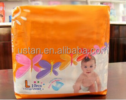 2015 new style disposable xxl six baby diaper