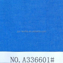 100% Cotton plain fabric 32*32 68*68