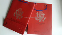 high quality paper bag printing for administration office