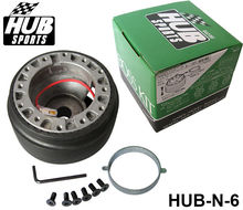 N-6 de carreras volante hub boss adaptador kit para nissan hub-n-6 universal