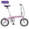 Popular Christmas Gifts Banian Good Quality Folding Bike High End Small Wheel Aluminum Folding Bicycle For Kids Girls
