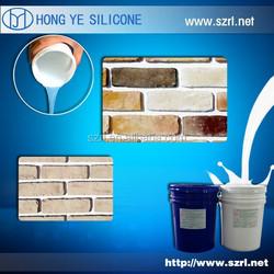 rtv-2 molding silicone rubber for culture stone