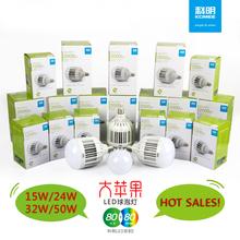 Factory Price High Lumen E27/E40 High Power LED Bulb 15w 24W 32W 50W