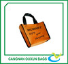 Newest biodegrable foldable nonwoven shopping bags