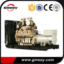 Gmeey 125kva Silent Diesel Generator Set Price