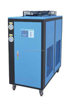 water air chiller/display chiller/open air cooled chiller