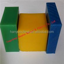 High quality 35 MM HDPE SHEET /HDPE PANEL