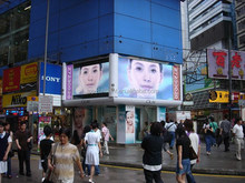 low price P16 outdoor large digital billboards for sale