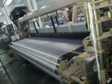 HCH 908T High Speed and Super RPM water jet loom textile machinery