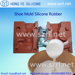 prices liquid silicone for shoe mould,rtv/lsr/molding silicon