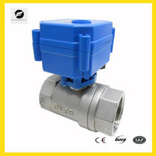 DN15 -DN50 Electric Ball Valve with 12V,24V,220V work voltage for Solar thermal,under-floor,rain water,irrigation
