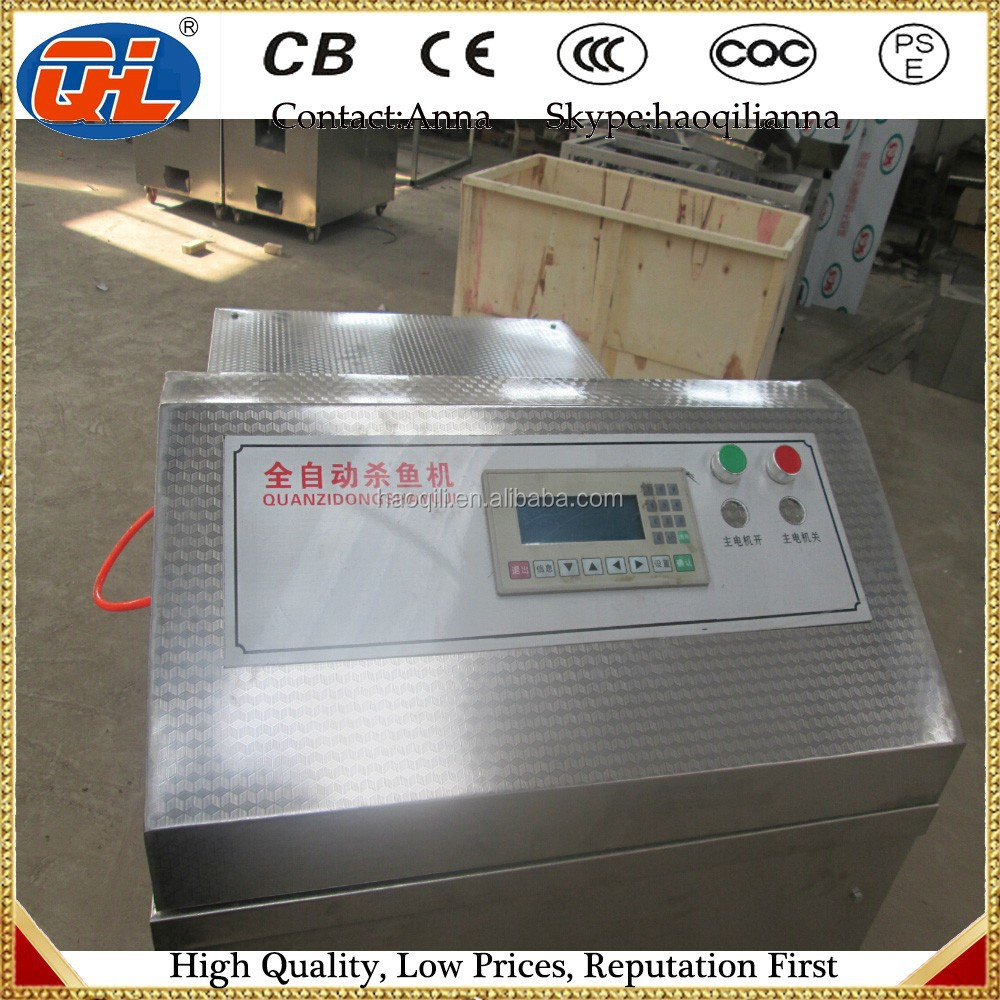Fish fillet processing machine fish fillet machine for for Fish fillet machine