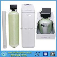 Plant Water Purifier water softener system prices