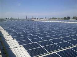 slim solar panel