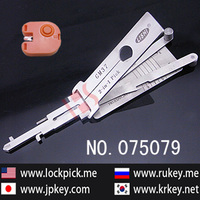 Lishi car/motorcycle 2in1 tool, car lockpick reader/decoder 075079