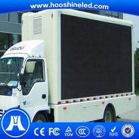 super good visual effect outdoor screens for trucks