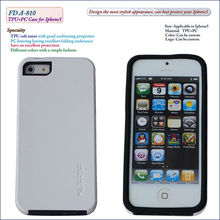 2014 new trendy plastic pc tpu phone case for iphone 5