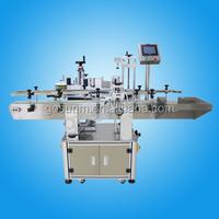 automatic label sticker machine GSJ-T-21200