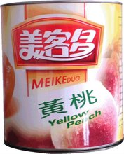 2011 Most delicious canned organic yellow peach 3kg