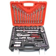 61PCS Auto Repair Bicycle Tool Set Tool Kits
