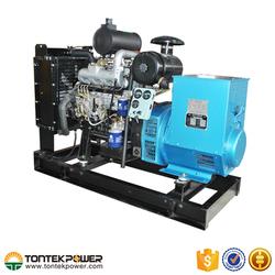 32kW/40kVA Diesel Generator Engine For Sale