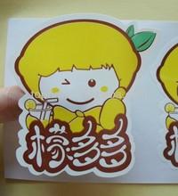 Paper decorative door stickers manufacturers, suppliers, exporters