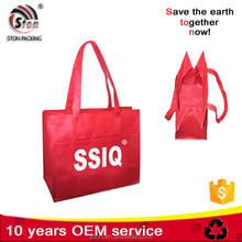Factory made customized eco promotional non woven shopping bag with zipper