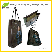 wholesale customized own logo used paper bag printing machine made