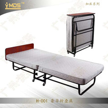 H-001 Folding Bed Dubai/Hotel Portable Cot/Rollaway Beds For Sale