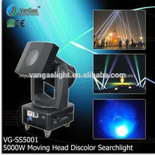 Hot product 5000W moving head sky outdoor search light