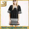 Best selling high quality women latest simple lady loose plus size dress