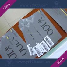 Discount coupon printing