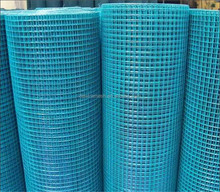 low price welded wire mesh/ galvanized welded wire mesh/ PVC coated wire mesh fence