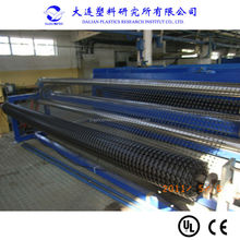 road construction material geogrid machine