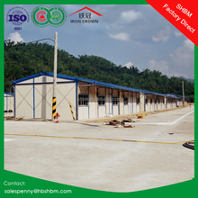 light steel modular rock wool structure prefab house