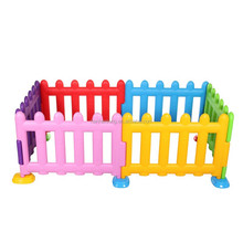 Colorful children plastic game Fence ,Kids plastic play fence