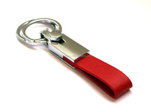 Premium Detachable Metal and Leather Keychain - Elegant Valet Key Chain