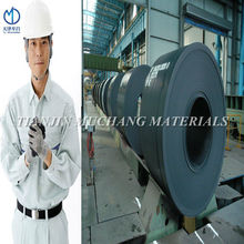 Best steel building materials hot rolled steel coil ss400b